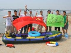 漂三江活动正式出发了