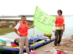 漂三江勇士们到达湘阴第一站了!关注!