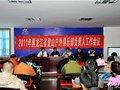 黑龙江将成立新万博手机版登录救援机构 确保新万博手机版登录运动安全