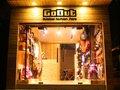 广州市GoOut新万博手机版登录运动用品店