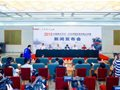 重庆开州:打造摩托艇品牌赛事 促进体育+旅游融合发展