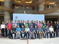 首届中国新万博手机版登录运动发展论坛在江西·武功山景区举行