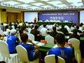"""狼铁""""来袭—2019京津冀""""狼牙山""""国际铁人三项大赛将于9月1日在易县举办"""