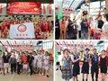 """2019年""""口味王杯""""第二届湖南人在北京篮球联赛闭幕式在京举行"""